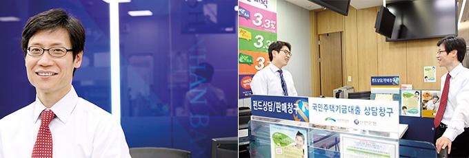 이준원 신한은행 지점장과 동료들