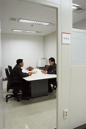 직장 내 인간관계 개선을 위한 대화방