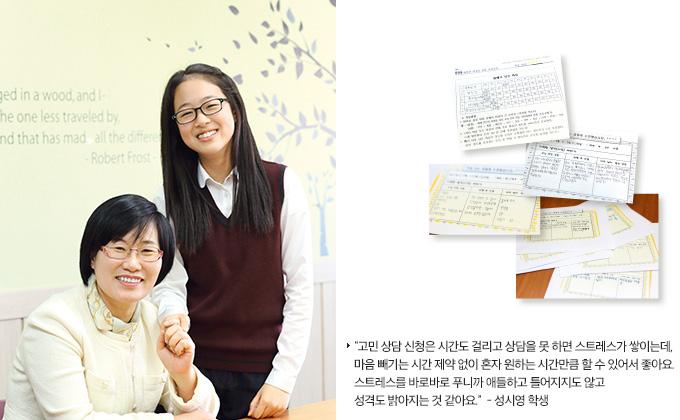 학교폭력 예방 프로그램으로 행복한 학교를 만드는 교사 동아리