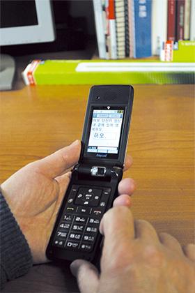 부부간의 대화 시작하는 모습(핸드폰)