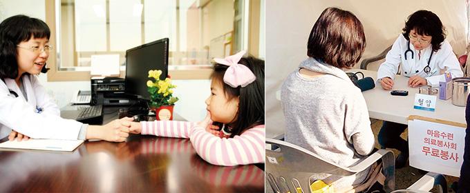 인생의 방황 끝낸 행복한 의사 김경아 씨 진료모습