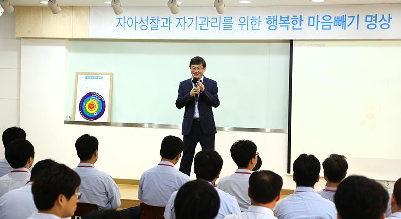 유한킴벌리 기업교육 프로그램으로 진행된 명상 강의