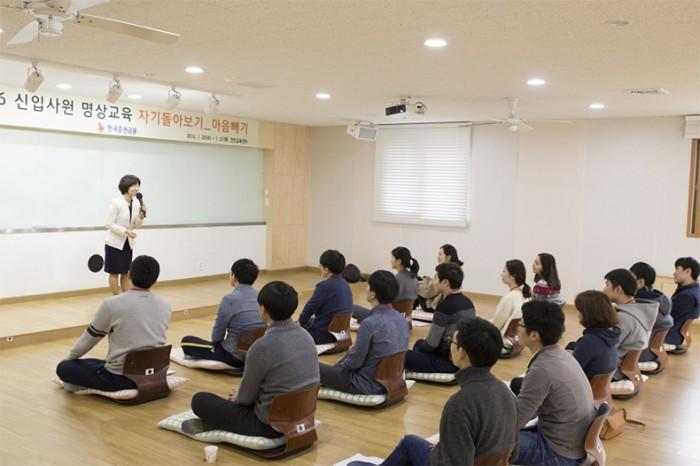 한국증권금융 신입사원들 강의