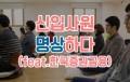 한국증권금융 썸네일