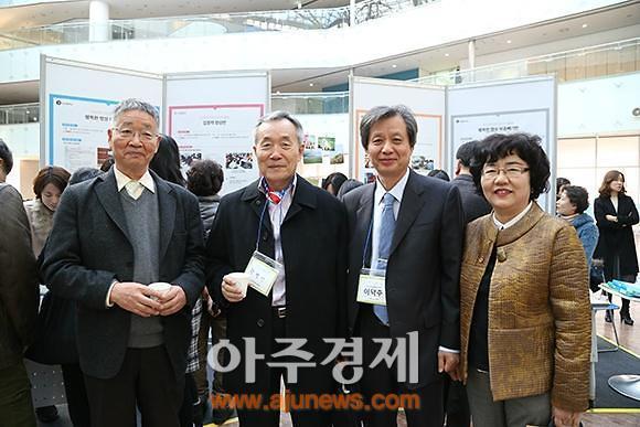 학술대회 주요 인사, 이덕주 카이스트 교수, 곽병선 원장, 이종범위원 홍섬심 학장