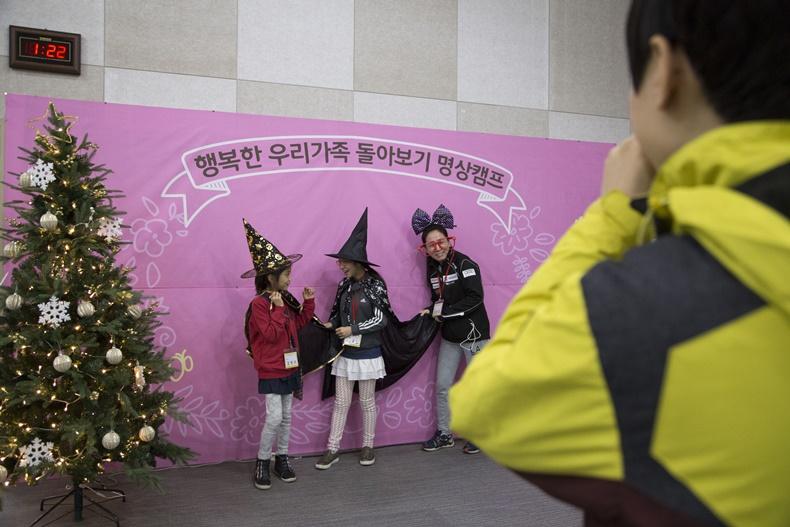 두산중공업 가족명상캠프 가족 플라로이드 사진 촬영