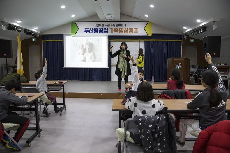 가족명상캠프 초등반 프로그램