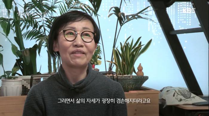 마음수련 효과 인터뷰 위암 극복 김명희씨