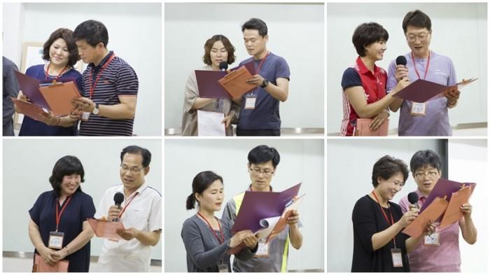 부부 마음수련 힐링캠프에 참가한 부부들이 선언서 낭독