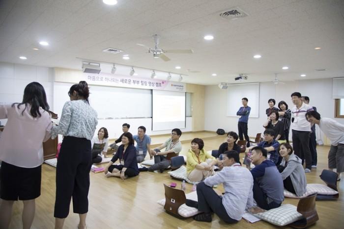 마음수련원 전인교육센터- 현대 하이카손해사정 기업교육 프로그램