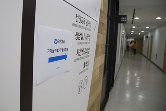 유한킴벌리 기업 교육 프로그램-마음수련 명상캠프
