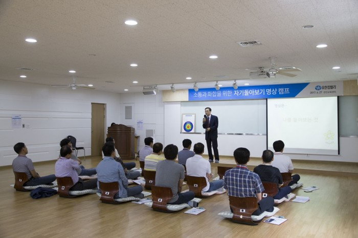 educate-company-program-meditation-lecture