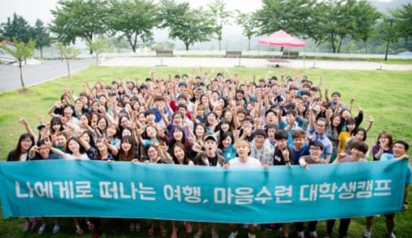 대학생 대외활동 여름방학 명상캠프