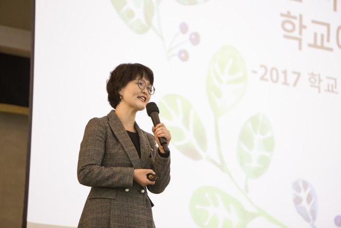 이오남 교사의 마음수련 교원직무연수