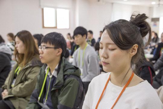 대학생 인성교육의 대안 명상프로그램 마음수련