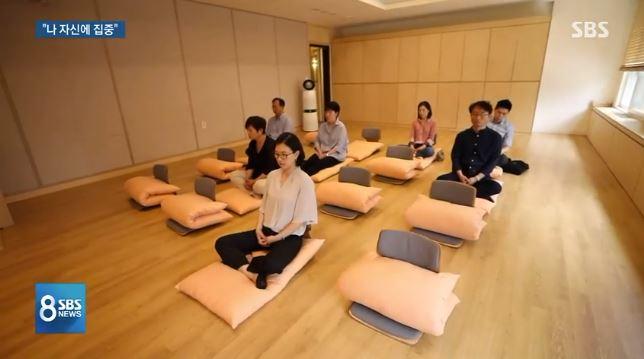 meditation-news-sbs-2
